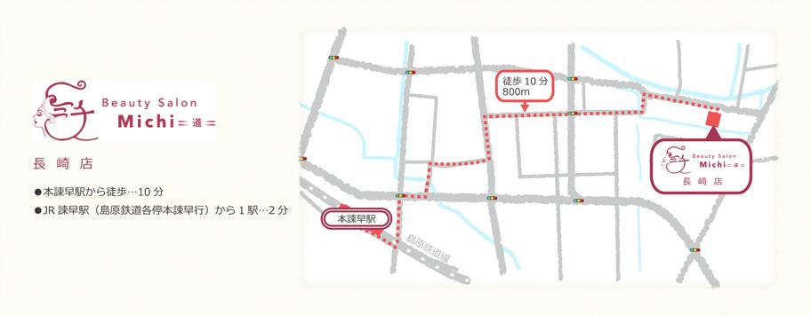 michi_map_1