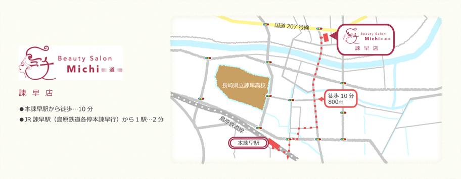 michi_map_1_1